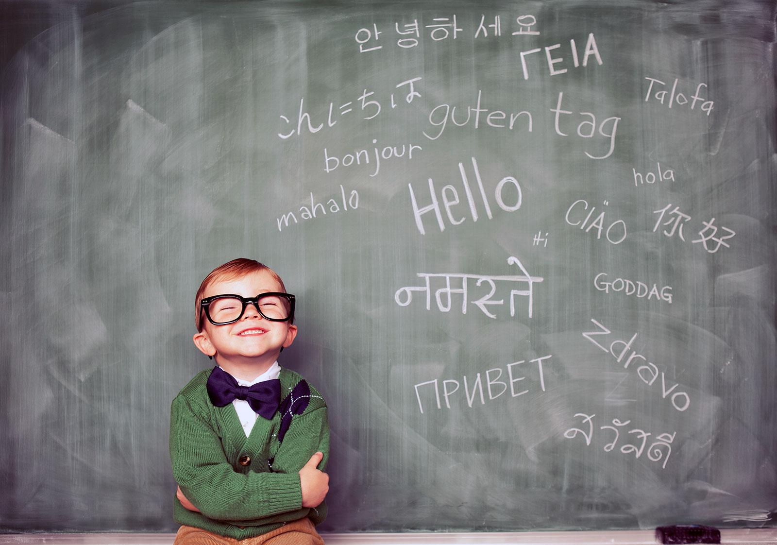 Билингвизм. Принципы и стратегии, к которым прибегают дети